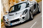 LOTUS ELISE