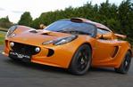 LOTUS EXIGE